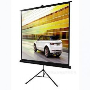 Tripod projector screen example